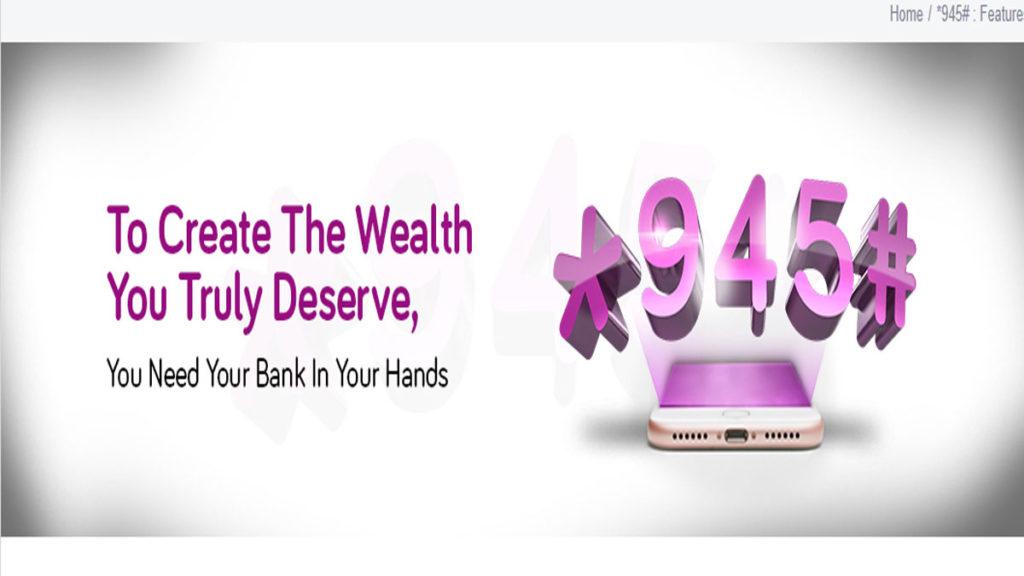 Wema bank airtime recharge code